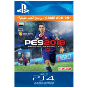 Sony SCEEXXS0032947 PES 2018 Pro Evolution Soccer My Club 3300 Coin (*T&C Apply)