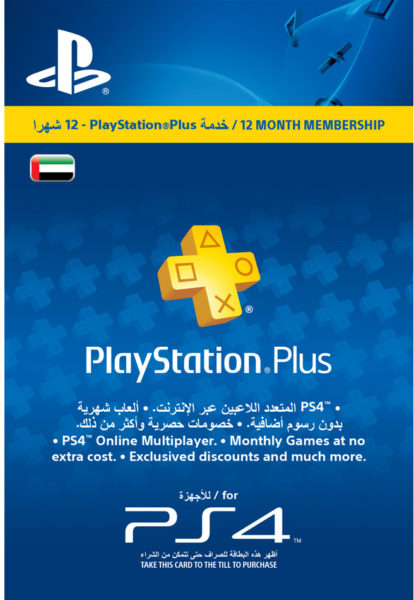 Playstation Plus 365 Days Online Gift Card
