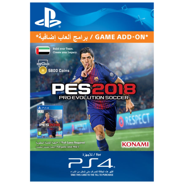 Sony SCEEXXS0032983 PES 2018 Pro Evolution Soccer My Club 5800 Coin (*T&C Apply)