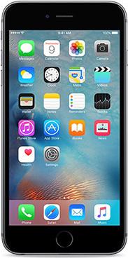 Iphone 6S Plus 64Gb Price In Sharaf Dg - ▷ ▷ PowerMall