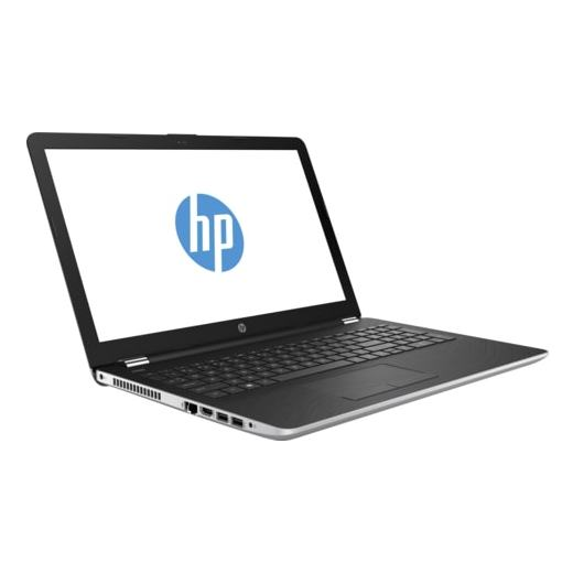 HP 15-BS105NE Laptop - Core i7 1.8GHz 16GB 2TB 4GB Win10 15.6inch FHD Silver
