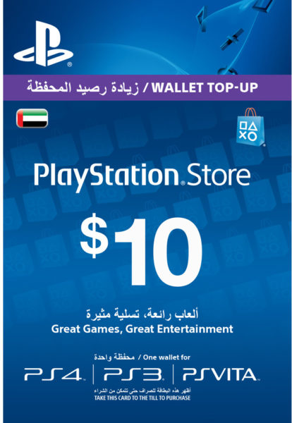 Playstation Network Live USD 10 Online Gift Card