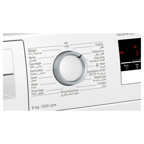 Bosch Front Load Washer 8 kg WAK24260GC
