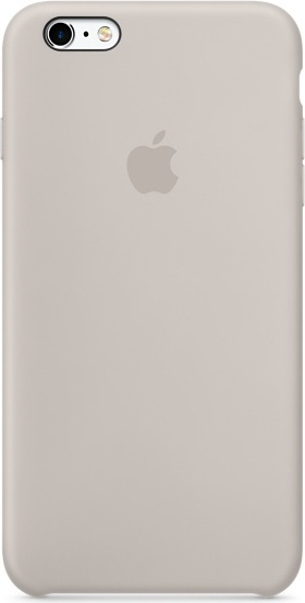 buy online 2a2fe eeecb Buy Apple MKXN2ZM/A Silicone Case Stone For IPhone 6S Plus – Price ...