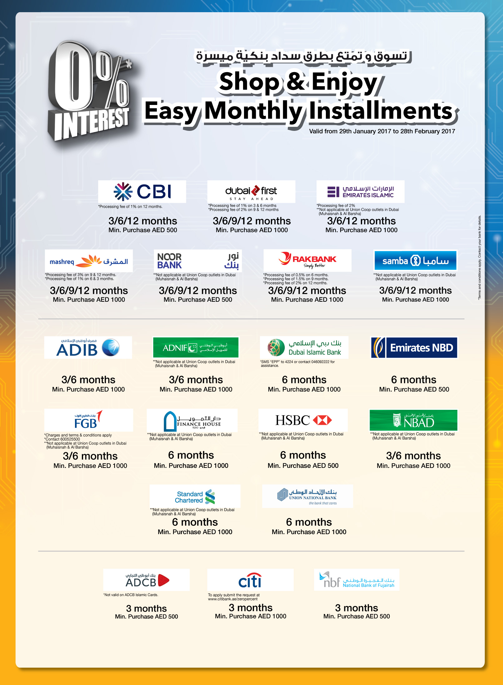 Easy Payment Plan Sharaf Dg Uae