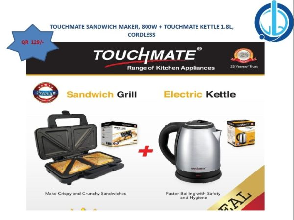 Touchmate TMSDM200S Sandwich Maker + TMEK201P Electric Kettle