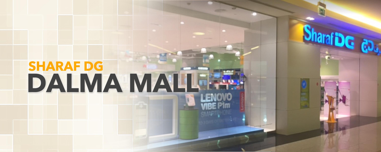 Sharaf Fashion Retail
