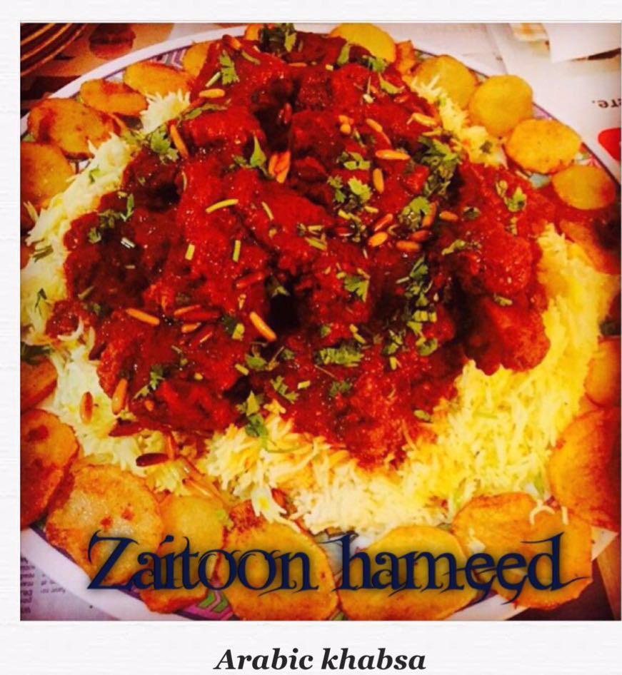 Arabic Khabsa Ramadan Recipe