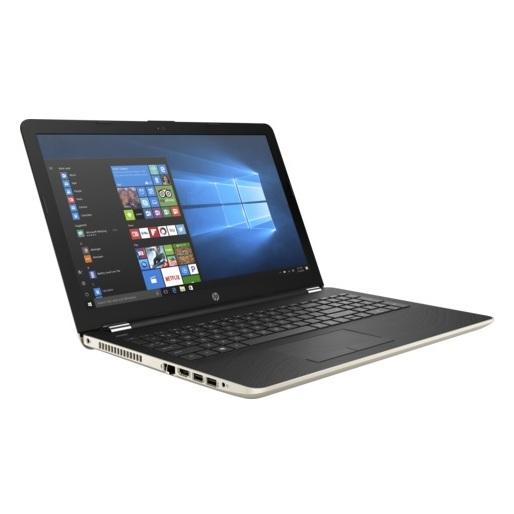 HP 15BS009NE Laptop - Core i5 2.5GHz 6GB 1TB 2GB Win10 15.6inch FHD Gold