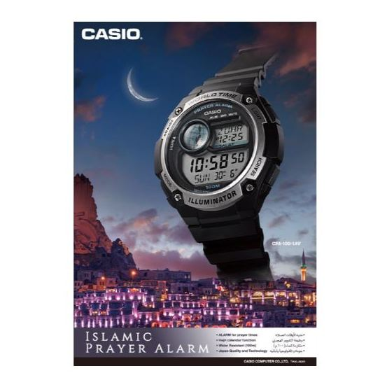 Casio CPA-100-9AV Watch