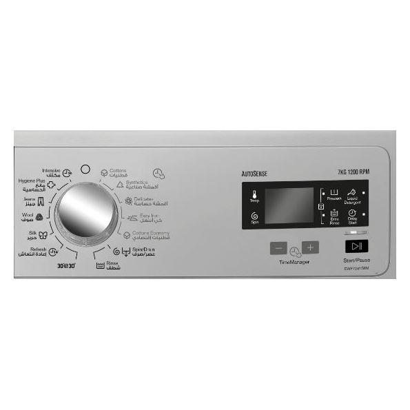 Electrolux Front Load Washer 7kg EWF7241SXM