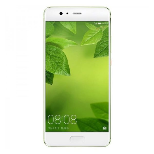 Huawei P10 Plus 4G Dual Sim Smartphone 128GB Greenery