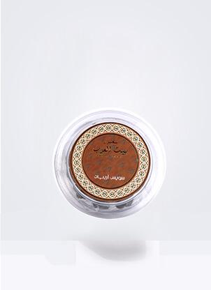 Swiss Arabian Bakhoor Bait Al Arab 40 Tablets For Unisex 160g