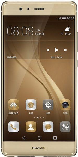 Huawei P9 Plus 4G Dual Sim Smartphone 64GB Haze Gold