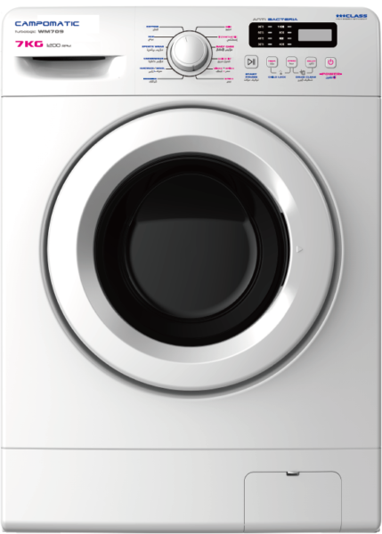 Campomatic Front Load Washer 7kg WM709