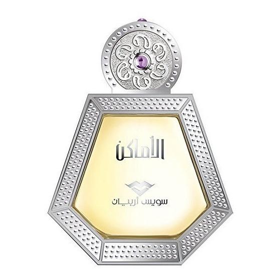 Swiss Arabian Al Amaken Perfume 50ml For Unisex Eau de Parfum