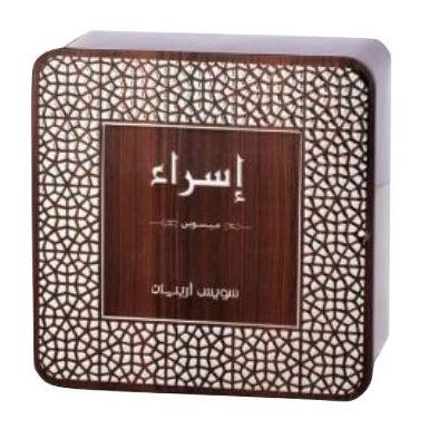 Swiss Arabian Mabsoos Isra For Unisex 100gm Oud & Incense