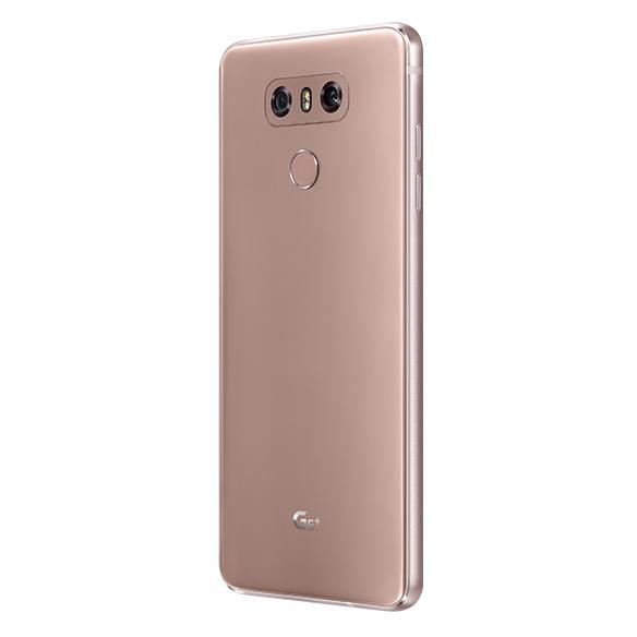 LG G6 Plus 4G Dual Sim Smartphone 128GB Gold + Case