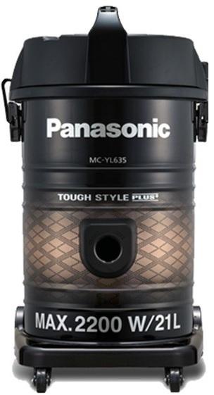 Panasonic Drum Vacuum Cleaner MCYL635