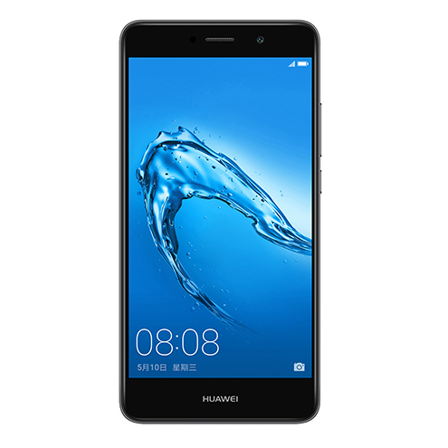 Huawei Y7 Prime 4G Dual Sim Smartphone 32GB Grey Price Specifications Features