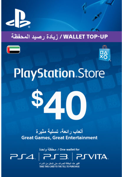 Playstation Network Live USD 40 Online Gift Card