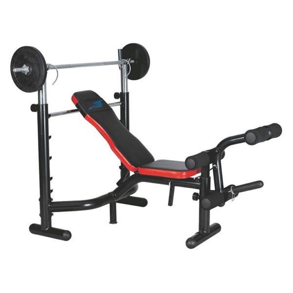 Skyland Press Weight Exercise Bench EM1831