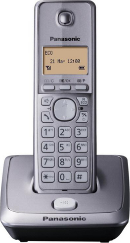 how to track your iphone panasonic kxtg2713ue cordless telephone price 6843