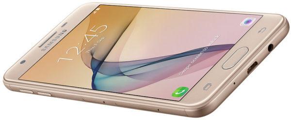 Samsung Galaxy J5 Prime 4G Dual Sim Smartphone 16GB Gold