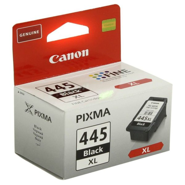Canon PG445XL Ink Cartridge Black + CL446XL Ink Cartridge Color