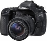 Canon EOS 80D DSLR Camera Black With EFS 18-55mm IS STM Lens
