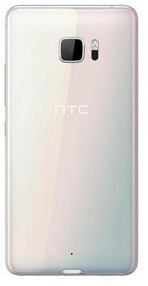 HTC U Ultra 4G Dual Sim Smartphone 64GB Ice White