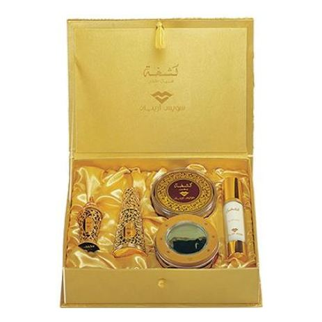 Swiss Arabian Kashkha Gift Set For Men