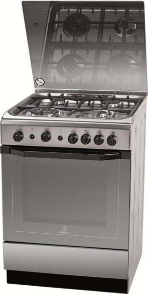 Indesit 4 Gas Burners Cooker I6TG1GXGHEX