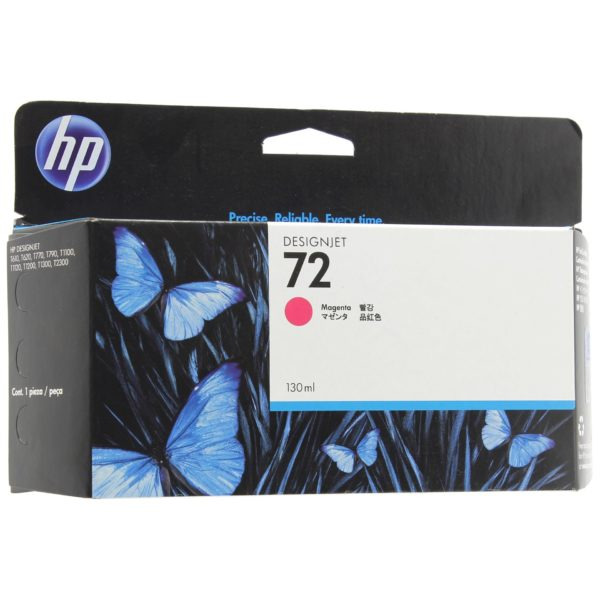 Compatible Cartridge for HP 72 Magenta Ink HP Designjet T1200 T1120 C9372A