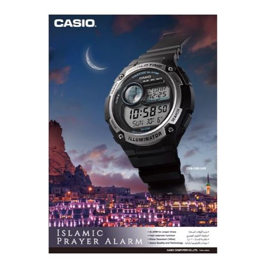 Casio CPA-100-1AV Watch