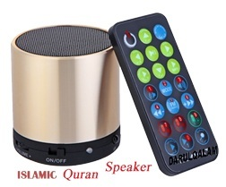 Dar Ul Qalam MP14 The Islamic Speaker Quran 8GB