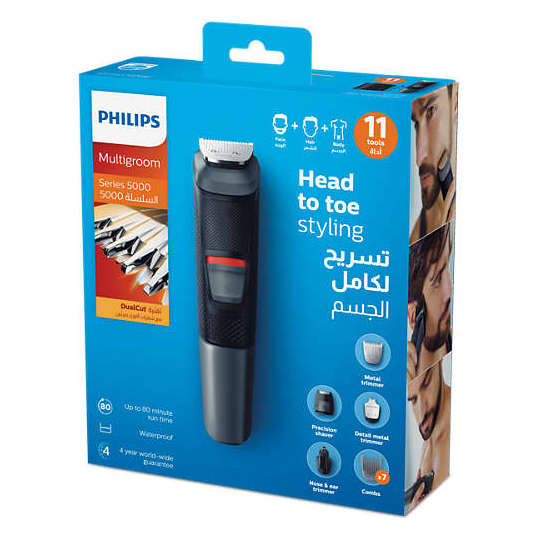 Philips Multi Grooming Kit MG5730/13