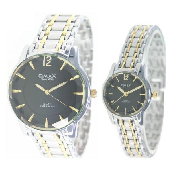 Omax Pair Watch 00CGH001N002 00CGH002N002