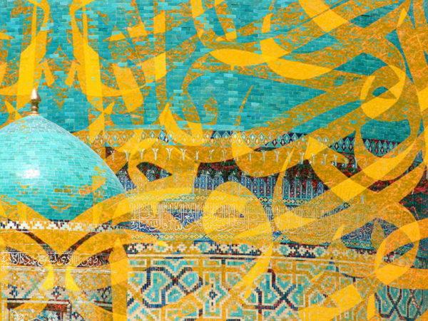 Desert Frames Art(173) Stretched Canvas 30x30cm