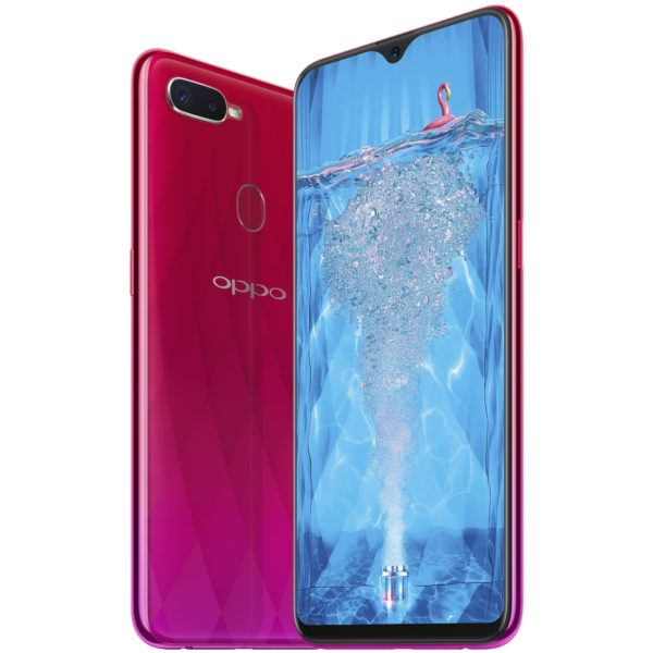 Oppo F9 64GB Sunrise Red Dual Sim Smartphone