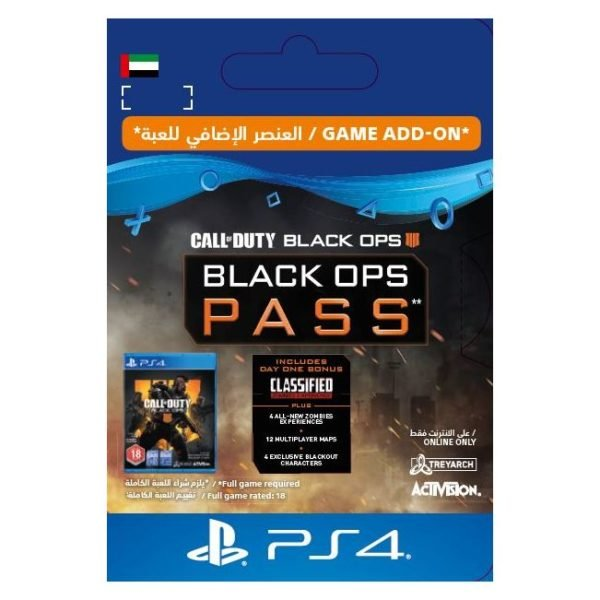 Sony SCEE-XX-S0040931 Call of Duty Black Ops 4 Online Activetion