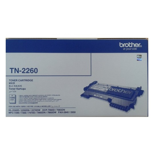 Brother TN2260 Laser Toner Black