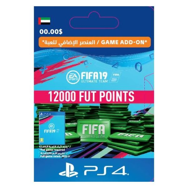 Sony FIFA 19 Ultimate Team 12000 Points*