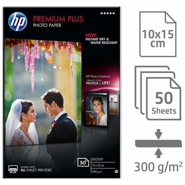 HP Premium Plus Glossy Photo Paper 10 x 15 cm 50 sheet