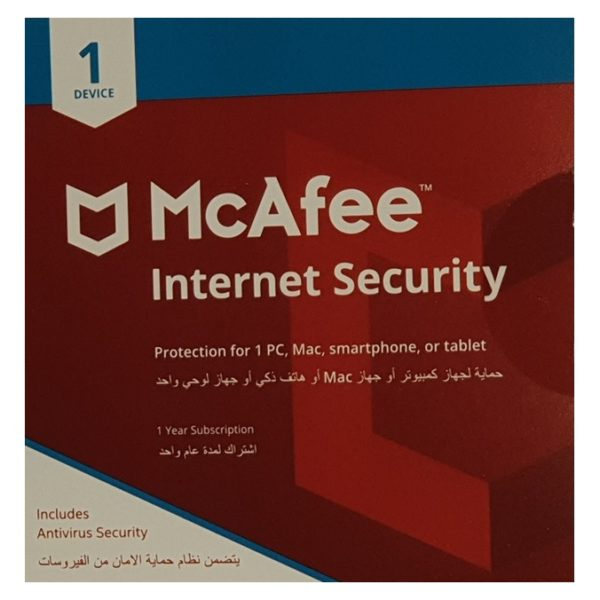 McAfee Internet Security 1 User Promo
