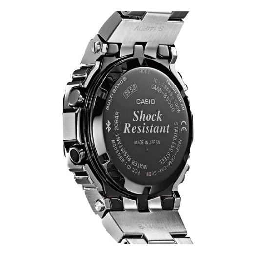 Buy Casio GMW-B5000D-1DR G-Shock Premium Watch – Price