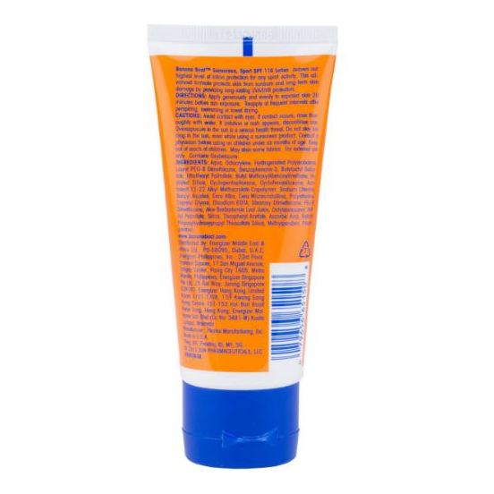 Banana Boat Sport Sunscreen Lotion SPF110 90ml