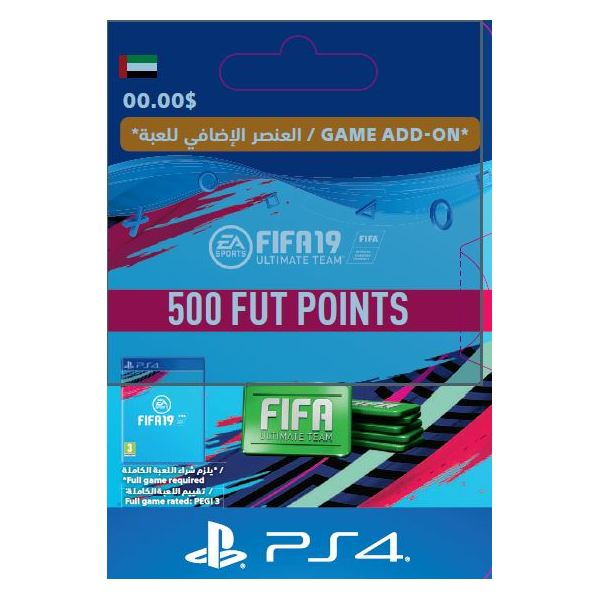 Sony FIFA 19 Ultimate Team 500 Points