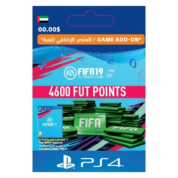Sony FIFA 19 Ultimate Team 4600 Points