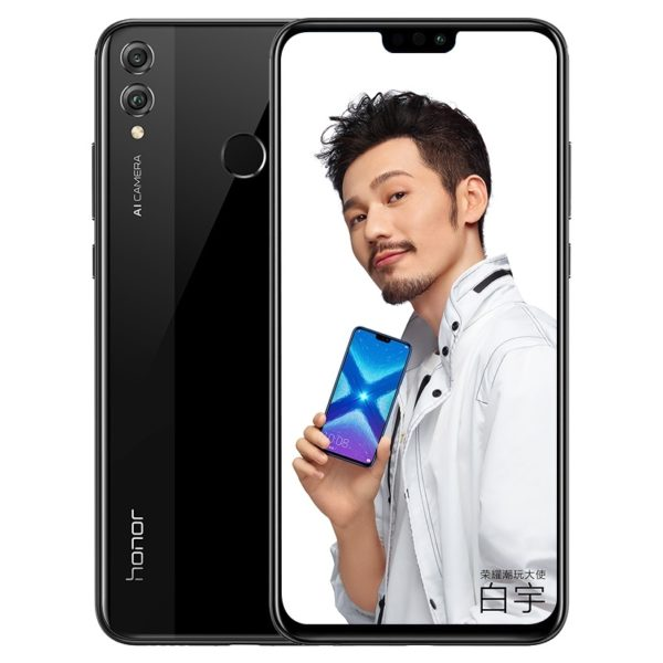 Honor 8X 64GB Black 4G Dual Sim Smartphone